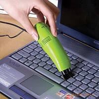 Мини-пылесос для чистки клавиатуры