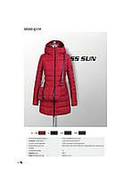 Куртка женская Miss Sun(MSDS-Q310C)