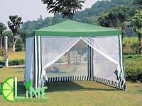 Шатер - павильон садовый с москитной сеткой 3 х 3 метра