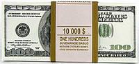 Деньги сувенирные номиналом 100 долларов