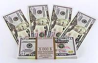 Деньги сувенирные номиналом 50 долларов