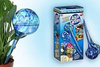 Шары для растений Аква Глоб (Aqua Globes)