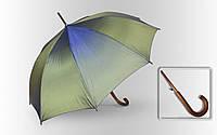 Зонт Антишторм трость Зелено - синий