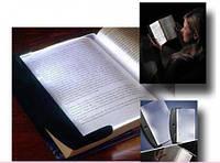 Лампа - подсветка для книг Читатель Led Magnifier