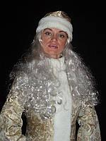 Парик Снегурочки «Жемчужно-белый» (70 см, 210 грамм)