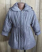 Плащ-пальто демисезонное для девочки. Детская одежда.