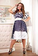 Платье Дарина А1 Медини 50-52р