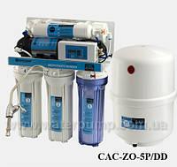 Бытовая система обратного осмоса CAC ZO-5P/DD Насосы+Оборудование