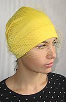 Шапочка с вуалью жёлтого цвета
