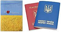 Обложка на паспорт УКРАИНА. Эко-кожа.