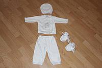 Комплект для младенца Ангел Велюр. Размер 62, 68 см