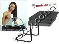 Универсальный прикроватный столик My bedside table Май Бедсайд Тэйбл