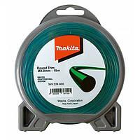 Корд триммерный (леска) Makita (2.0 мм; 15 м; зеленый/черный кругл.) (369224600)