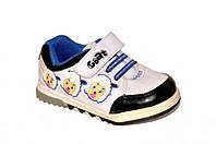 Детские кроссовки - с мигалками
