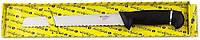 Кухонный нож Grossman RG-7 для хлеба MHR /02-1