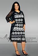 Женская одежда от производителя МД