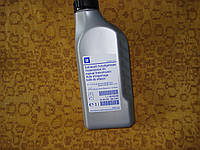 Трансмисионное масло GM 75w85