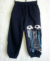 Спортивные штаны  теплые детские для мальчика
