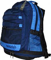 Рюкзак городской объем: 31 л. Bagland 18170. Цвет в ассортименте