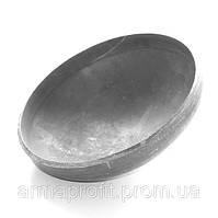 Заглушка эллиптическая Dу125 стальная  Ø139x4 ГОСТ 17379-2001