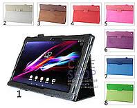Откидной чехол для Sony Xperia Tablet Z2