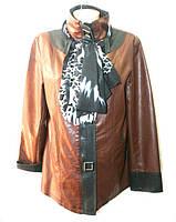 Куртка батал