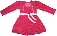 Нарядное платье с поясом для девочки