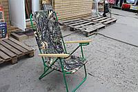 """Кресло раскладное """"Пикник"""" камуфляж, производство Украина"""