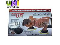 Тренажер для отжиманий упор Push Up Professional ( Пуш Ап ) купить в Украине