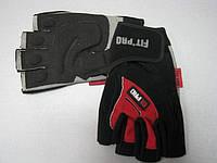 Перчатки Power System X1 pro-01