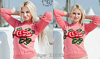 """Стильный молодежный свитер с горлом """"Роза"""" мод В1"""
