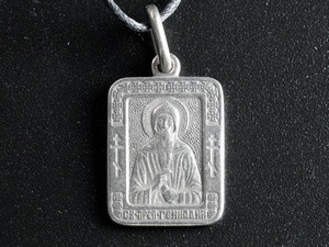 Икона нательная Геннадий