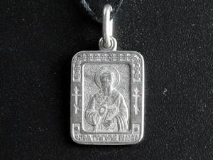Икона кулон Григорий