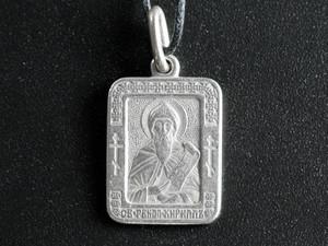 Именная нательная икона Кирилл