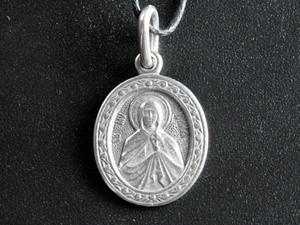 Именная нательная икона Юлия