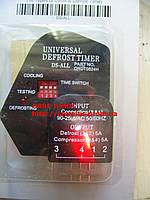 Таймер универсальный DS-ALL  (Дефрост)