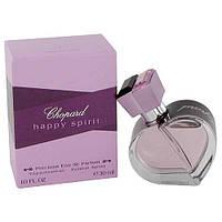 Женская парфюмированная вода Happy Spirit Chopard (ласковый, согревающий, радостный, яркий аромат)  AAT