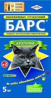 """Наполнитель """"Барс"""" для котов"""