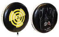 Лапа Прямая круглая (2шт) Кожа RIVAL  (черно-желтая)