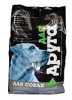 Корм для собак Для друга актив 10 кг (3 кг)