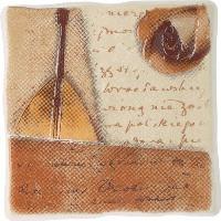 Керамическая плитка Cersanit  DEC VIKING PIANO 4 декор Арт. 134054