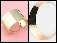 Набор бижутерии: колье + браслет, цвет - золото