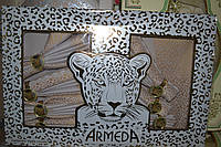 "Скатерть Monalit Armeda ""Леопард"" на 8 персон с кольцами 160х220см. Турция arm-01"