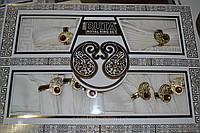 """Скатерть Verolli Buta Royal Ring Set """"Кремовая"""" на 8 персон с кольцами 160х220см. Турция set-1"""