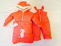 Детский зимний комбинезон для новорожденных тройка