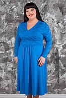 Женское праздничное платье больших размеров
