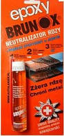 Brunox epoxy - антикоррозионная  система 30мл./ под кисть или пульвер