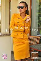 Женский  стильный деловой костюм с юбкой