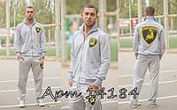 """Стильный мужской спортивный костюм """"Ламборджини"""""""
