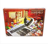 Настольная игра Монополия Monopoly